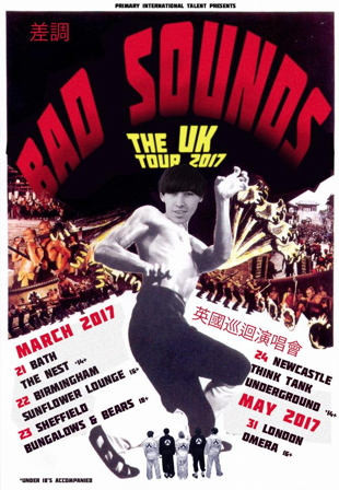 bad sounds tour