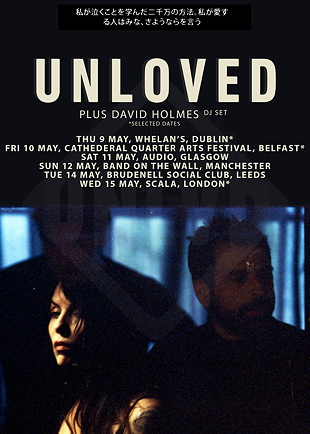 unloved tour
